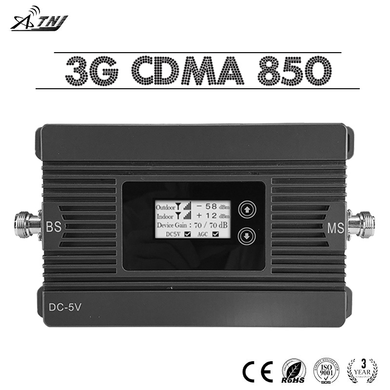 ATNJ 3G CDMA 850 amplificateur de Signal de téléphone portable 80dB Gain affichage LCD 3G CDMA 850 MHz amplificateur de Signal cellulaire répéteur de Signal GSM