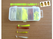 Road Asia soft bait T tail 40 +3.5 g lead head hook 10 combination package to send high-grade five cell box