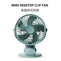 ITAS1371 USB small fan large wind silent desktop pinch fan student dormitory bed office charging mini Clip fan Wall mounted