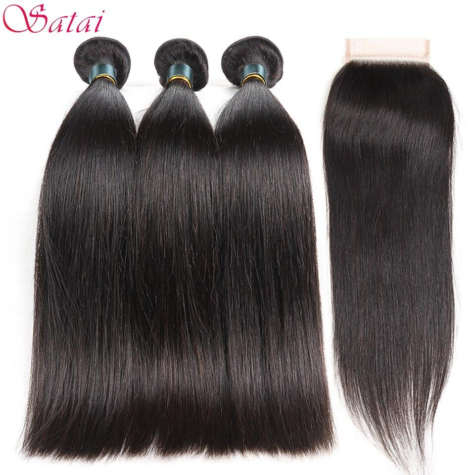 Satai Бразильский прямые волосы Связки с закрытием естественный Цвет 100% человеческих волос 3 Связки с закрытием не Волосы remy расширение