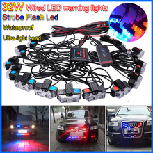 цена на Original 32W Wired Control High-Power Super Bright Car Strobe Flash Led Warning Light  Working Light DRL Strobe Police Fireman