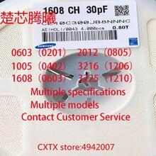 CHUXINTENGXI 1/50 шт 1005 COG 120J ± 5% 12PF с алюминиевой крышкой, 50В 0402 Многослойные недорогой керамический конденсатор можно приобрести в небольших количествах