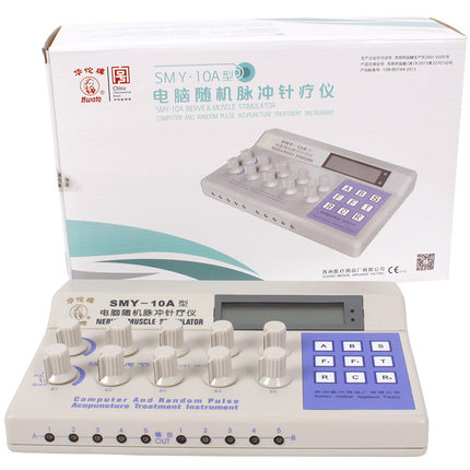 SMY-10A Nerve Muscle Stimulator Computer Random Pulse 10 Channel Electronic Pulse Acupuncture Therapeutic TENS EMS Massage hwato computer random pulse acupuncture treatment instrument smy 10a nerve and muscle stimulator tens 10 channels output ce appr