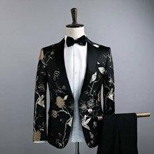 Хит тонкий мужской модератор студия вышивка маленький костюм мужской вокальное шоу костюм платье костюм