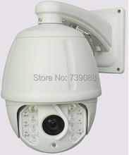 Onvif supported HD 960P 1.3 Megapixel 100m IR distance 18X optical zoom IP PTZ camera speed dome camera with auto wiper