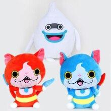 20cm Yo-kai Yokai Watch Stuffed Plush Toys Doll Anime Youkai Watch Jibanyan Komasan Whisper Plush Toy for Kids Children Gift