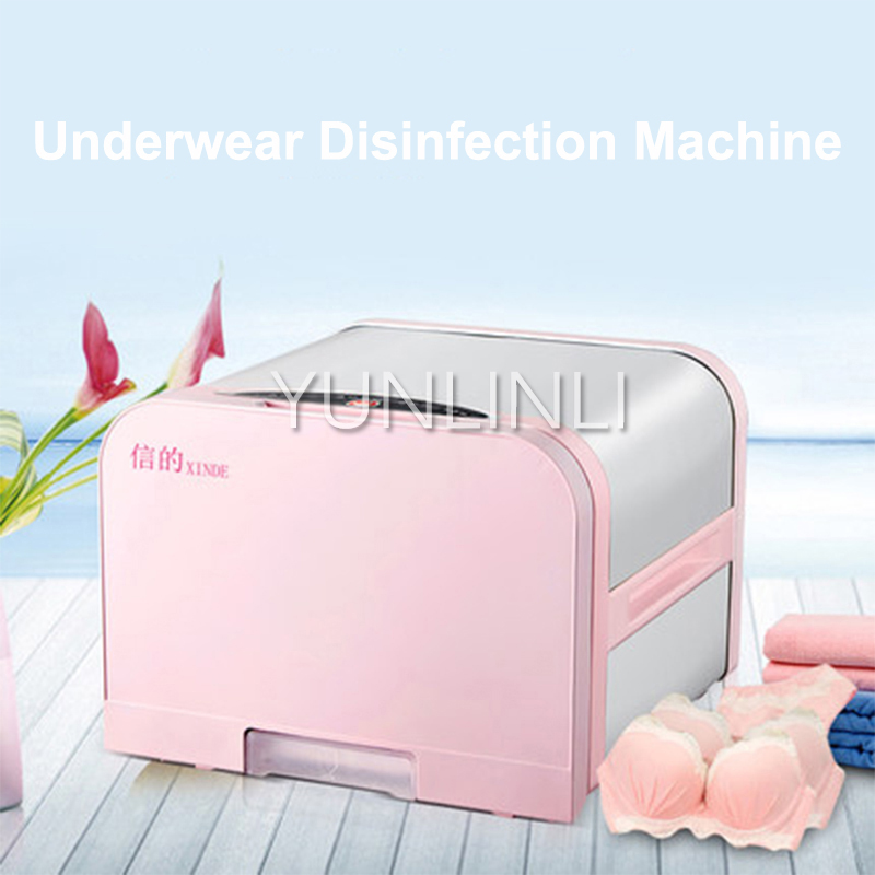 8.5L Electric Underwear Bra Disinfection Cabinet Household Towel Clothing Dryer Ultraviolet Ozone Sterilization MPR9C ultraviolet light sterilization ozone deodorization disinfection multifunction dryer dry warm shoe baking shoes dehumidification