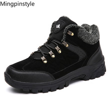 Mingpinstyle Winter Men Shoes Vulcanized Shoes Thicken The Sole Keep Warm Antiskid Black Big Size Men Shoes Winter Sneaker