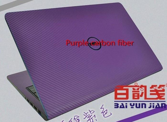 Ноутбук углеродного волокна виниловая кожа наклейка крышка для ASUS G73 G73JW G73JH G73SW 17,3-дюймов - Цвет: Purple Carbon fiber
