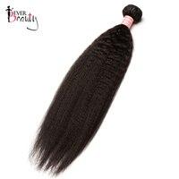 Ever Beauty Kinky Straight Brazilian Hair Weave Bundles Non remy Human Hair Natural Black 10 26inch 1PCS