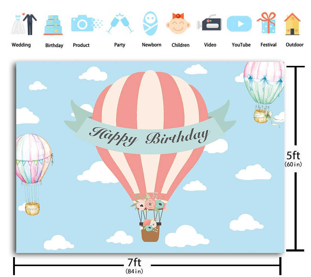 Горячий воздушный шар, фон для приключений, украшение на день рождения, фон для детей, Детский душ, семейный день рождения, карнавал, вечерние банны