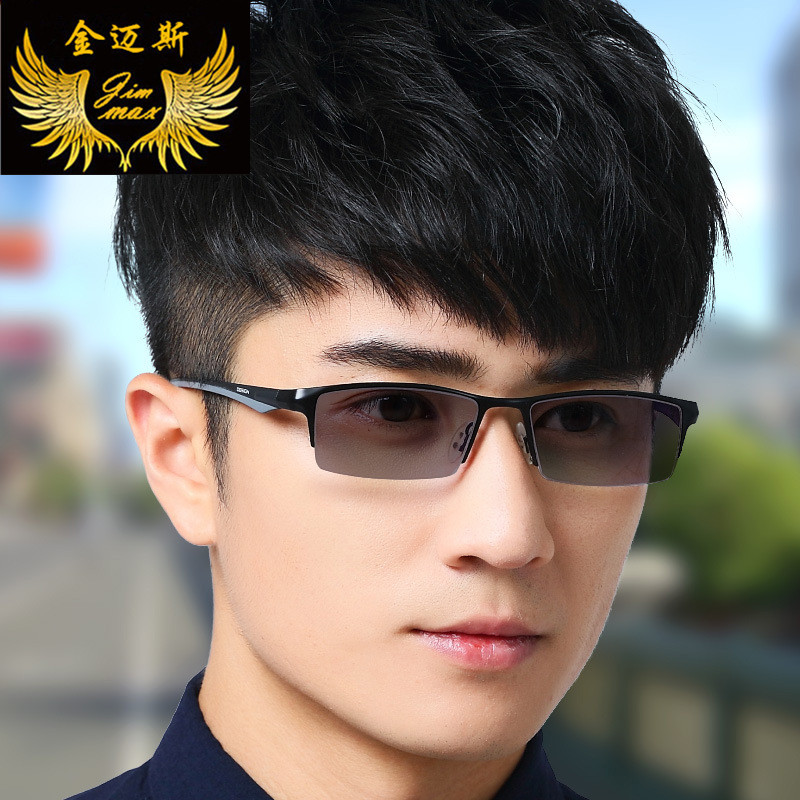 Nové titanové slitiny kvalitní Photochromic Myopia Presbyopia Pánské brýle Móda Čtvercový půl Ráfek Klasické brýle na čtení pro muže