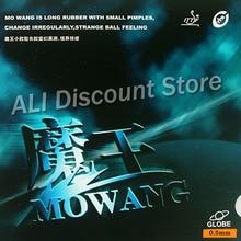 Globe mo Wang длинная резиновая для настольного тенниса без губки Topsheet OX для ракетки для настольного тенниса