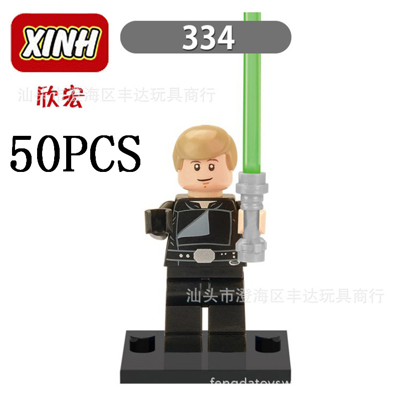 gifts Pogo Wholesales XH334 50PCS Star Wars Building Blocks Bricks Toys Action Figures Compitable With Legoe