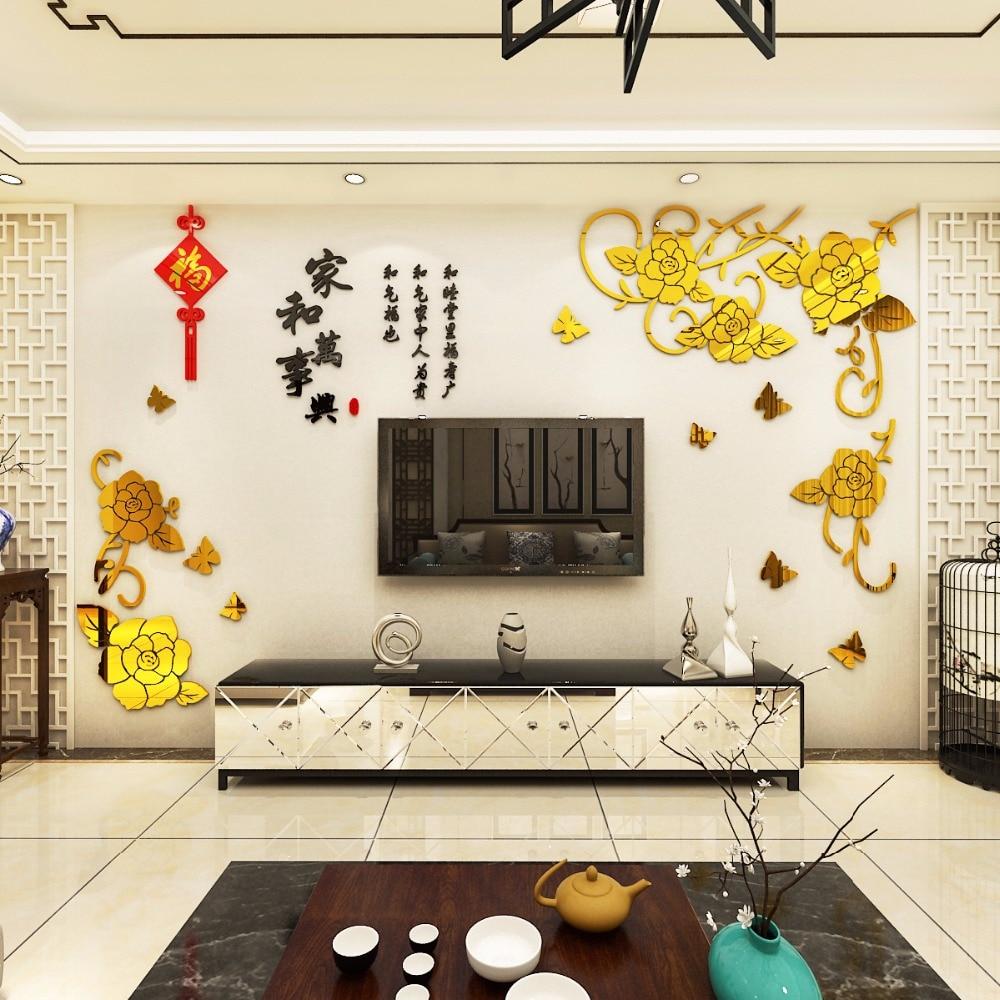 Современный настенный декорация Кованое железо творческая гостиная трехмерные цветы и богатство - 4