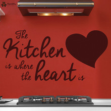 YOYOYU Wall Decal Quotes The Kitchen Is Where Heart Vinyl Stickers Modern Design Fashion Home Decor Interior DIYCY74