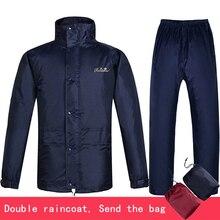 Двойной слой водонепроницаемый куртка + брюки Мужская костюм ветровка одного Сгущает Куртки и пиджаки свободные плащ наряды 1.4 кг
