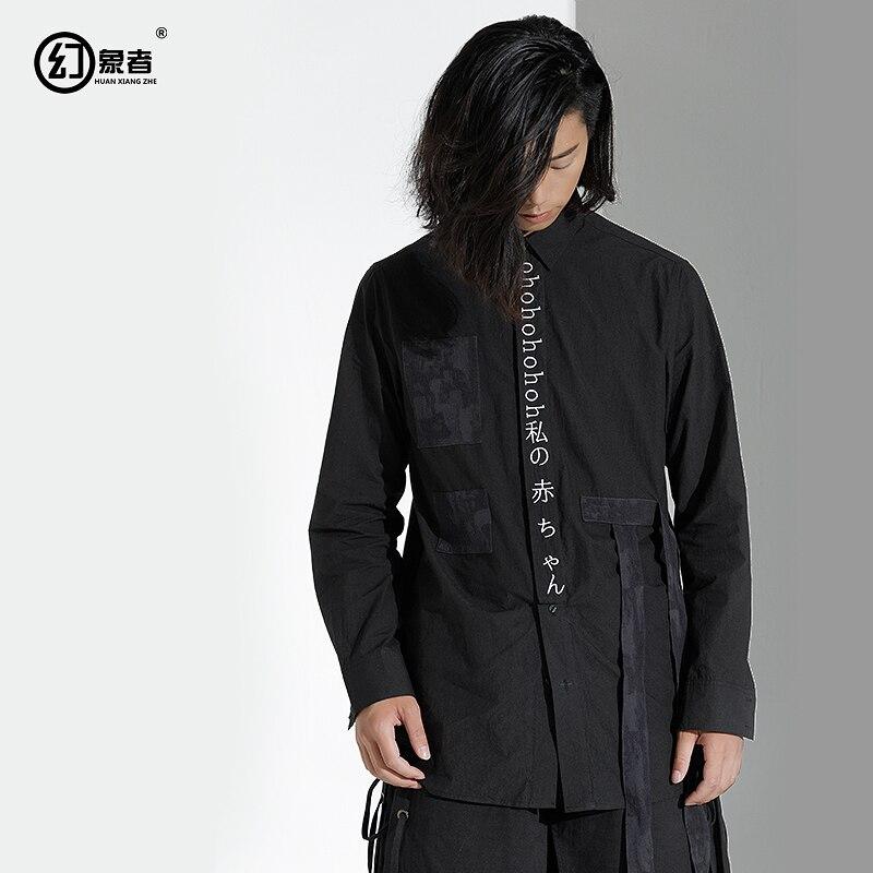 Original designer brand men on the personality of Men fashion in the long sleeved shirt stitching Ribbon Shirt