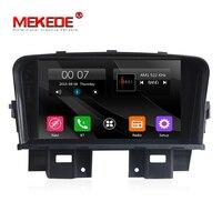 2din Car DVD radio stereo for Chevrolet Cruze 2008 2009 2010 2011 2012 2013 2014 GPS navigation 7''capacitive screen RDS BT FM
