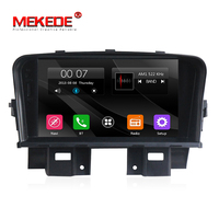 2din Car DVD radio stereo for Chevrolet Cruze 2008 2009 2010 2011 2012 2013 2014 GPS navigation 7''capacitive screen RDS BT FM