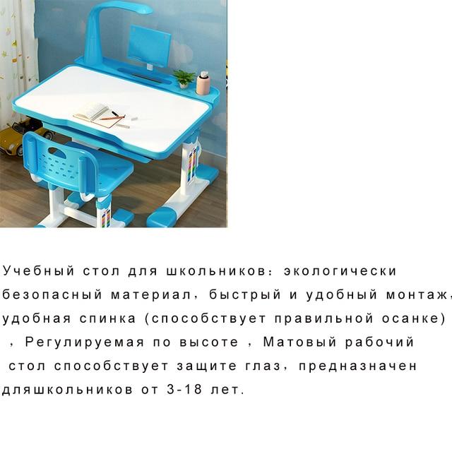 Delivery  normal Multifunctional Kid Study Children Homework Ergonomic Student Adjustable Desk And Chair Combination Desktop 3