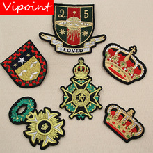 VIPOINT embroidery army college patches crown badges applique for clothing XW-147