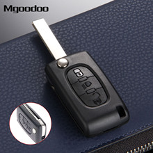 цена на Mgoodoo 3 Buttons Flip Folding Remote Entry Key Shell Case Cover Replacement Car Key Fob For Citreon C2 C3 C4 C5 C6 Blank Blade