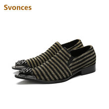 Zapatillas Hombre Striped Flock Casual Mens Shoes Fashion Dressing Laofers  Breathable Male Flats Brand Gentleman Metal Pointy 01fa3c190e12