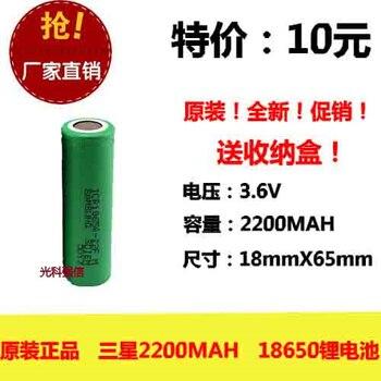 ¡Novedad! linterna recargable A batería de litio de 2200MAH 3,6 V 18650, batería recargable para portátil, batería de ion de litio recargable
