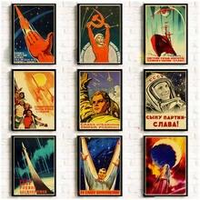 Poster de propaganda russa do vintage a corrida espacial retro urss cccp cartazes e impressões papel kraft arte da parede decoração do quarto casa
