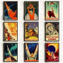 Cartel de Propaganda ruso Vintage The Space Race Retro USSR cccp carteles e impresiones papel Kraft arte de pared decoración de la habitación del hogar