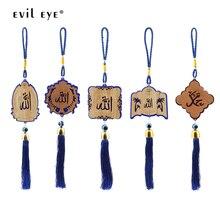 עין רעה ציצית Keychain עץ רכב מפתח שרשרת עץ תליון קיר תליית חריטה המוסלמי האיסלאם תכשיטי עבור נשים גברים EY6238