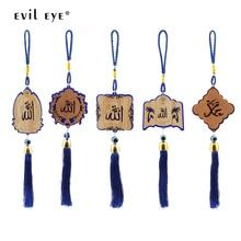 LLavero de borla de ojo malvado para coche de madera, colgante de madera, grabado en pared, joyería con diseño islámico musulmán para hombres y mujeres, EY6238