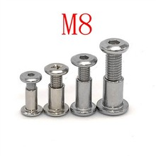5pcs Nickel plated flat head cross lock screw pair knock plate nut furniture combination connector nail M8(China)