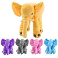 Large Long Nose Elephant Sleep Pillow Baby Plush Toy Lumbar Cushion Doll Gifts
