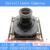 Módulo da câmera 1.0MP 720 P AHD 4em1 1000TVL night vision wide angle 120 graus 1080 P vigilância lente de 2.8mm câmeras