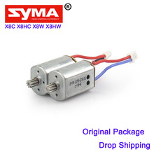 Original 4PCS Syma X8C X8HC X8W X8HW  X8G Motor RC Quadcopter Spare Parts X8C Replacements Accessories