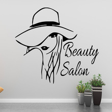 NEW Beauty Salon Wall Stickers Decorative Sticker Home Decor Waterproof Decals Room Decoration
