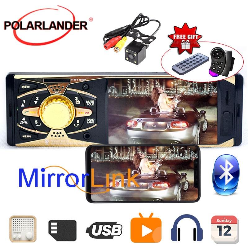 Autoradio Mp3 mp4 mp5 player car radio hand free call radio cassette player Bluetooth 1 din 1080P 4 inch auto tapes