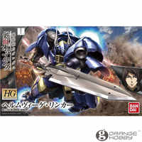 OHS Bandai HG Iron-Blooded Orphans 031 1/144 Helmwige Reincar Mobile Suit Assembly Model Kits oh