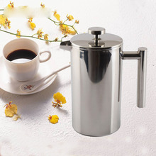 304 Stainless Steel High Quality French Presses Portable With Filter Coffee Pot Manual Type Frech Press Tea