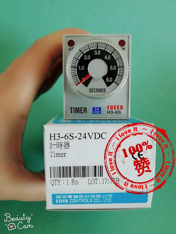 New Single-range Delay Timer H3-6S-24VDC H3 Series 6S