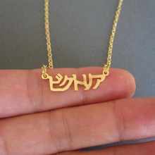 Custom Korean Name Necklaces For Women Gold Silver Collar Mujer necklaces & pendants vertical Charm Jewelry Gifts
