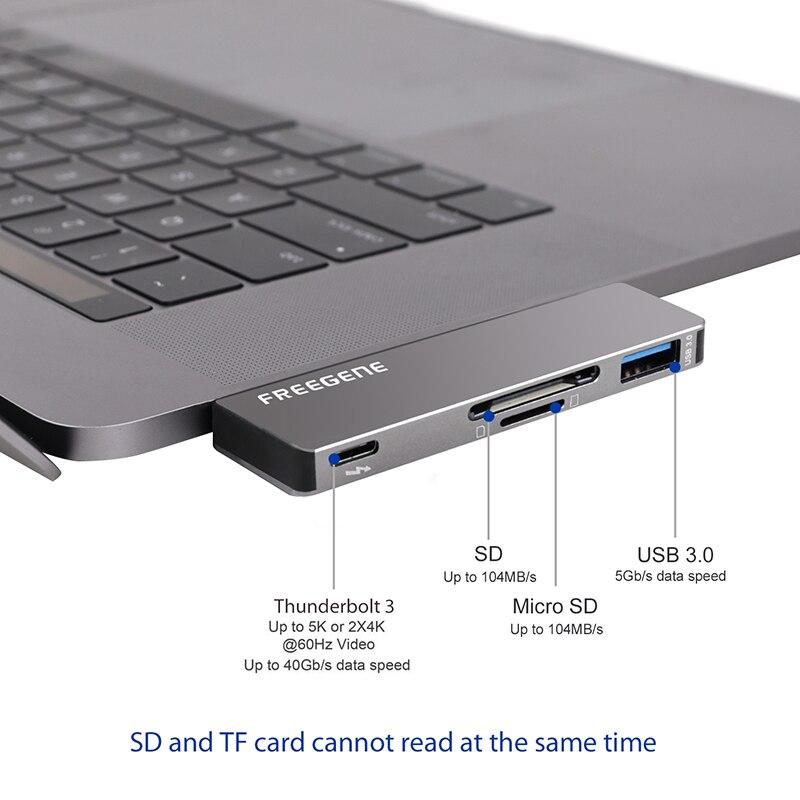 SD-TF-007