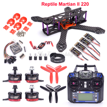 Reptile Martian II 220mm 220 Carbon Fiber Frame Kit F3 Acro Littlebee 30A BLHeli_S ESC RS2205 2300kv Motor / Flysky I6