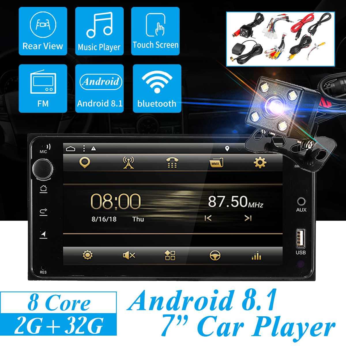 Android 8.1 2G + 32G 8 cœurs autoradio 7 pouces 2 DIN Touchs écran stéréo vidéo MP5 lecteur GPS bluetooth AUX USB FM avec caméra
