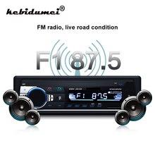 Kebidumei12V Bluetooth FM Radio Estéreo MP3 reproductor de Audio 5V cargador USB SD AUX sistema electrónico para automóvil Subwoofer 1 DIN Autoradio jsd 520