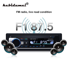 kebidumei12V Bluetooth FM Stereo Radio MP3 Audio Player 5V Charger USB SD AUX Auto Electronics Subwoofer 1 DIN Autoradio jsd 520