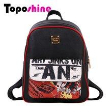 Toposhine женщины рюкзак твердые PU кожаная сумка корейский школьниц буквы сумка модные женские сумки на молнии женский рюкзак 1776