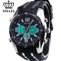 SMAEL Luxury Casual Men Watches Analog Military Sports Watch Dual Display Quartz Male Wrist Watch Relogio